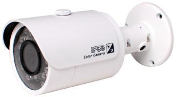 HD-CVI kamera su IR HAC-HFW2120S