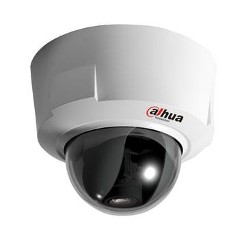 IP vaizdo kamera Dahua HD3200