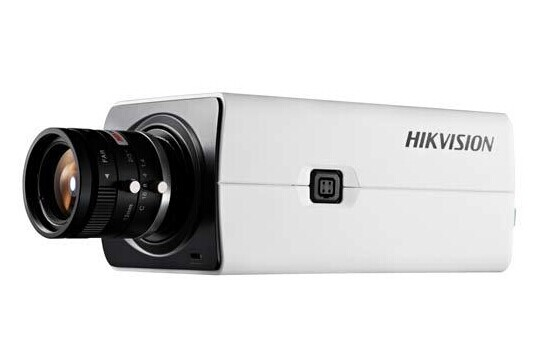 Hikvision box DS-2CD2820F-I