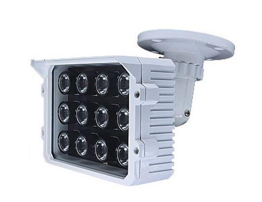 IR LED prožektorius BS-12B-150K1