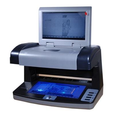 Banknotų ir ID dokumentų detektorius C620