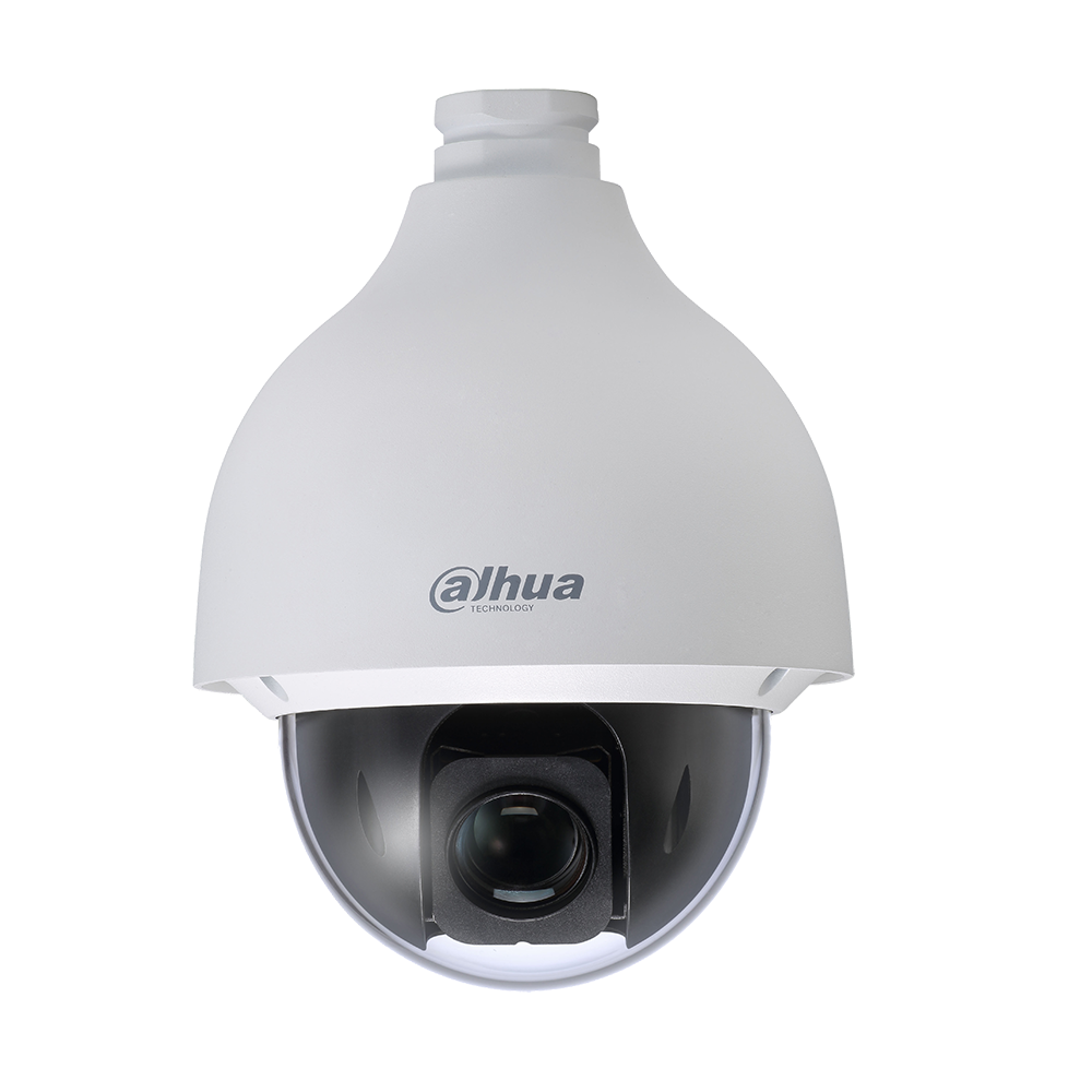 HD vaizdo kamera Dahua SD50225I-HC