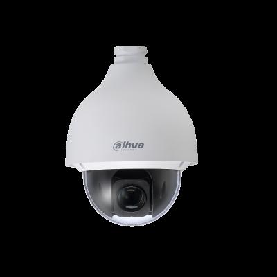 HD vaizdo kamera Dahua SD50430I-HC