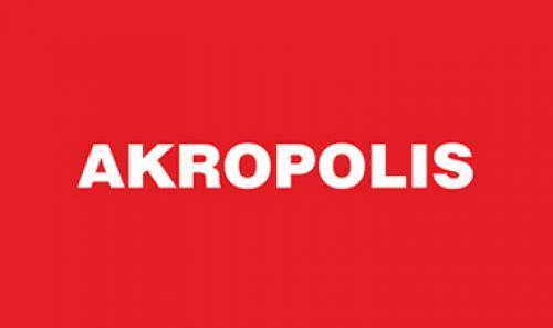 Apsauginės ir priešgaisrinės signalizacijos modernizavimo darbai Vilniaus Akropolyje