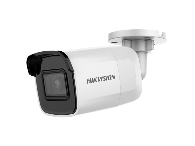 Hikvision IP vaizdo kamera DS-2CD2065G1-I F2.8