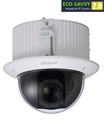 IP vaizdo kamera Dahua SD52C230T-HN