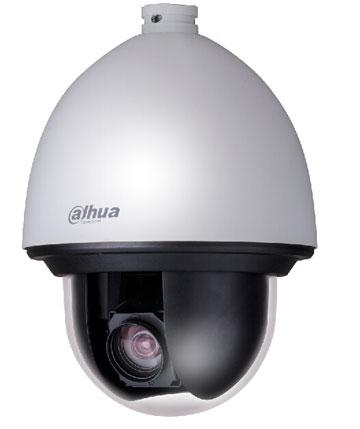 IP vaizdo kamera Dahua DH-SD65F230F-HNI