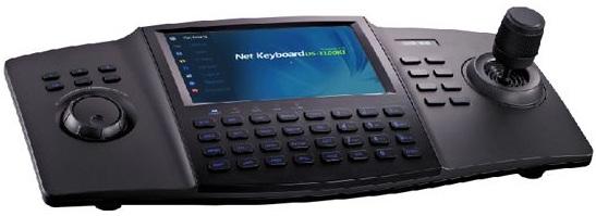 PTZ vaizdo kameros klaviatūra Hikvision DS-1100KI