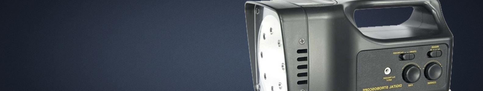 Stroboskopai  Stroboskopai ieškantiems  aukštos kokybės prietaisų