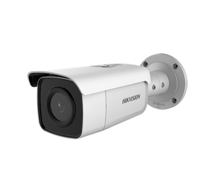 IP kamera Hikvision DS-2CD2T46G1-4I F2.8