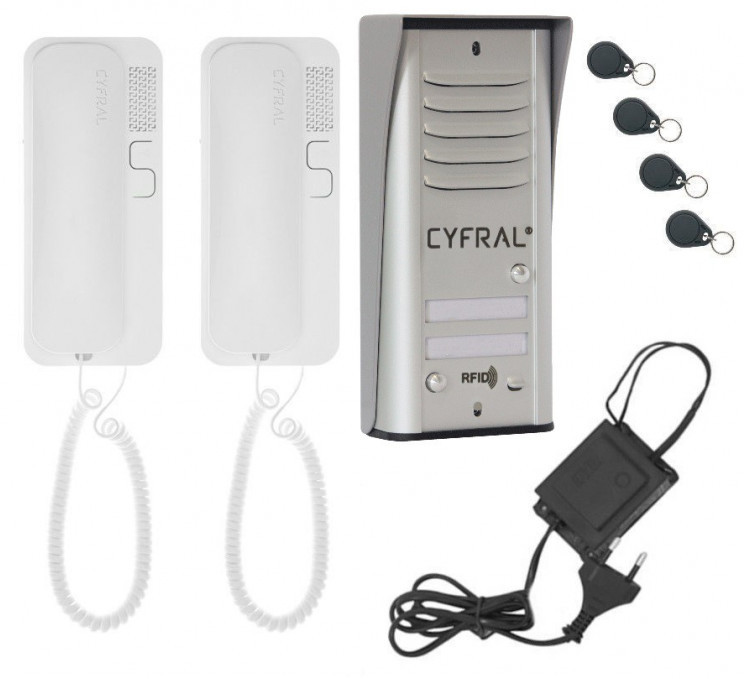 Telefonspynės komplektas CYFRAL COSMO R-2 (sidabrinės spalvos)