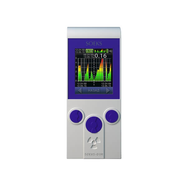 Radiacijos detektoriaus - dozimetro PRIME nuoma