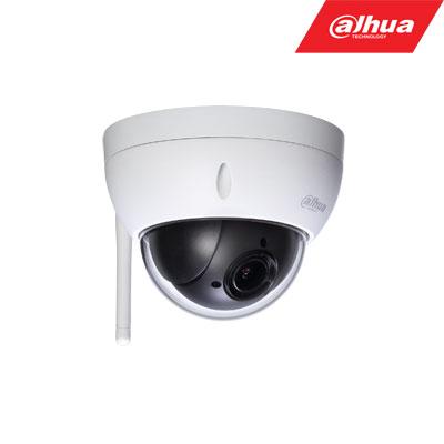2MP 4x zoom WIFI mini valdoma IP vaizdo kamera Dahua