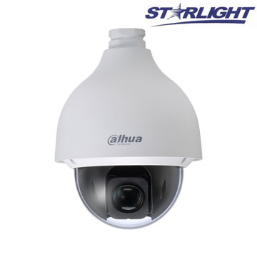 FULL HD IP valdoma kamera Dahua SD50225U-HNI