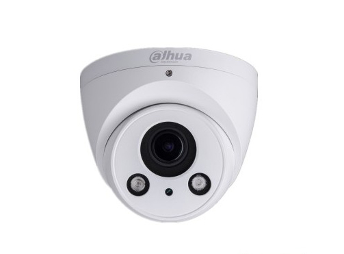 IP vaizdo kamera Dahua HDW2431RP-ZS