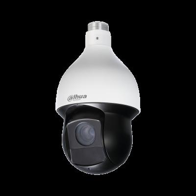IP vaizdo kamera Dahua SD59430U-HNI