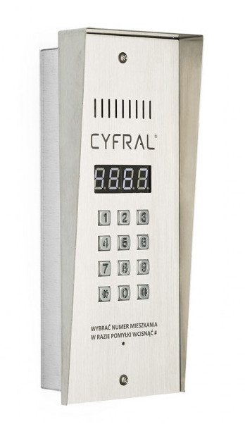 Telefonspynė (iškvietimo modulis) CYFRAL PC-3000RE